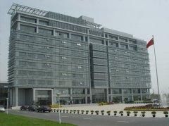 吉林快乐十分开奖公告开发区开发总公司创业中心综合用房